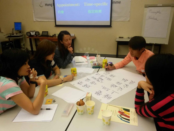 MTR Life Skills Training Workshops - Time Management
