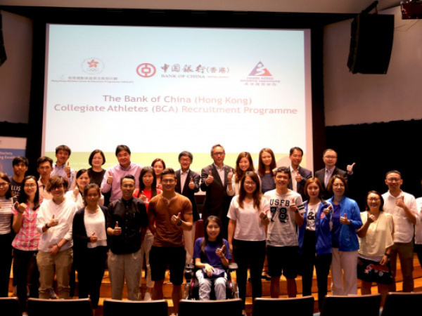 HKACEP Career Talk - The Bank of China (Hong Kong) Collegiate Athletes (BCA) Recruitment Programme Briefing Session